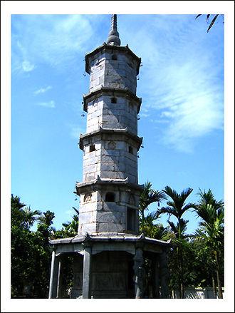 Thuận Thành District - Image: Bao Nghiem tower