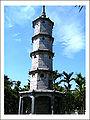 Bao Nghiem tower.jpg