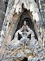Barcelona Sagrada familia sculptures in the Nativity Facade 03.jpg