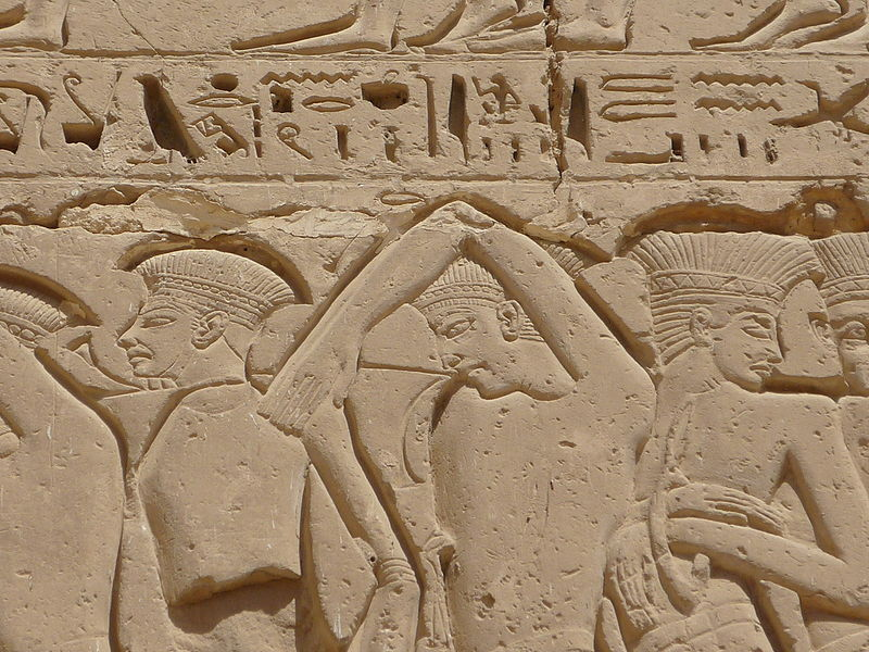 Bas relief de prisonniers philistins sur la facade sud du deuxième pylône (2).JPG