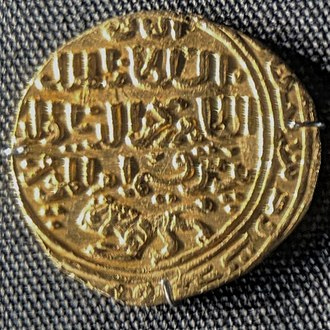 Dinar minted during Baibars' reign, bearing his blazon, the lion/panther Baybars I Mamluk gold coin.jpg