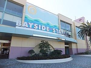 Disney Resort Line - Bayside Station