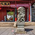 Beeld Leeuw voor ingang rechts. Locatie, Chinese tuin Het Verborgen Rijk van Ming in de Hortus Haren 01.jpg