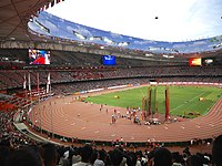 Beijing National Stadium 2015IAAF-1.JPG