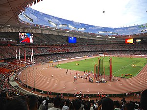 2015 World Championships in Athletics - Inside in daylight