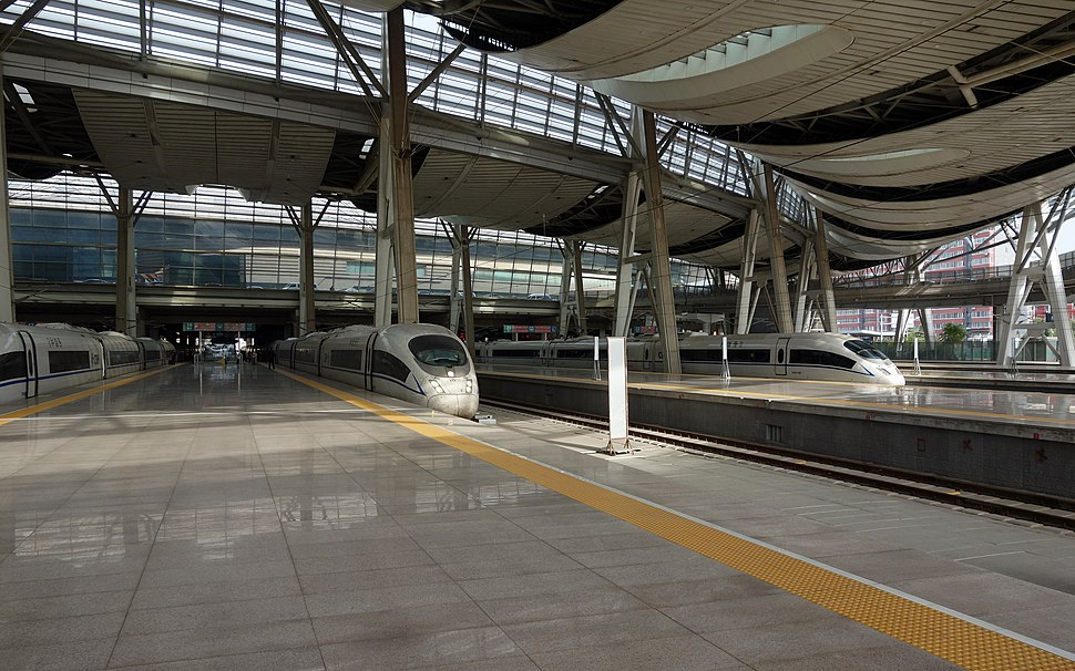 Beijing South Railway Station Platform 20151025