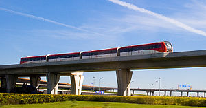 Airport Express, Beijing Subway - Image: Beijing Subway Airport Express 01