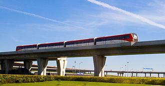 Airport Express, Beijing Subway - Image: Beijing Subway Airport Express 01