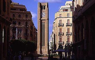 Munir Bashir - Beirut, Place de l'Étoile