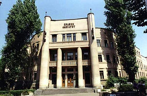 Palilula, Belgrade - Belgrade Law School