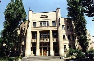 Palilula, Belgrade - Belgrade Law School