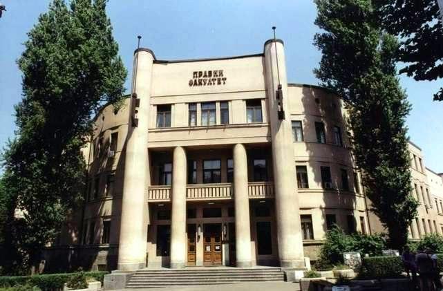 Belgradelawschool