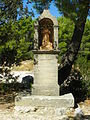 Belvédère La Roque Alric.jpg
