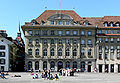 Bern Bundesplatz4 Valiant Bank.jpg
