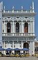 Biblioteca Marciana a Venezia facciata sud.jpg