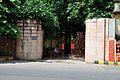 Birla Park Entrance - Kolkata 2012-09-18 1059.JPG