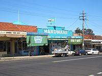 Birrong shops.JPG