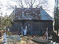 Biserica de lemn din Ipatele5.jpg