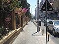 Bliss Street - AUB side - panoramio.jpg