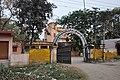 Block Development and Panchayat office - Indian National Highway 34 - Beldanga - Murshidabad 2013-03-23 7350.JPG