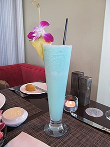 Blue Lagoon at the Mandarin Oriental, Washington DC.jpg
