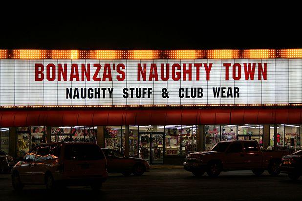 Bonanza Gift Shop, Las Vegas.jpg