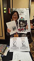 BookSwapping at Wikimania 2018 20180722 151806 (12).jpg