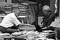 Bookseller Backgammon (1913305).jpeg