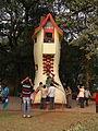 Boot house in Kamala Nehru park.jpg