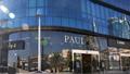 Boulangerie Paul à Riyadh.png