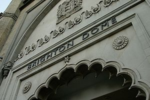 Brighton Dome - The entrance of the Brighton Dome