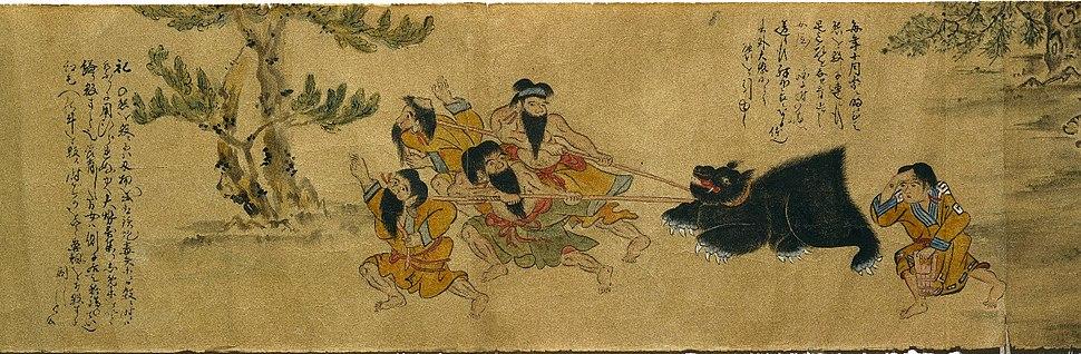 Brooklyn Museum - Local Customs of the Ainu