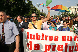 Bucharest GayFest 2006 parade.jpg