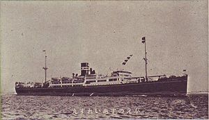 Buenos Aires Maru pamphlet1.JPG