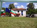 Bulgaria-Kremenik-Kmetstvo 01.JPG