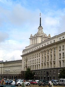Bulgarian parliament in Sofia, Bulgaria September 2005.jpg