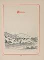 CH-NB-200 Schweizer Bilder-nbdig-18634-page189.tif
