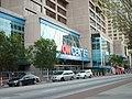 CNN Center.JPG