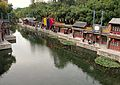 Canal inside summer palace (6246657132).jpg