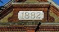 Cane Hill Asylum, Coulsdon, Surrey - geograph.org.uk - 1407976.jpg