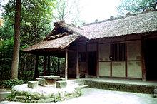 la demeure supposée de Du Fu, près de Chengdu