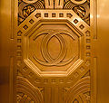 Carbide & Carbon Building, Chicago (8328433775).jpg