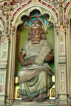 Akkadian literature - Cardiff Castle (Wales). Castle apartments: Library (1870s) - Allegory of Assyrian literature (relief by Thomas Nicholls).