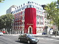 Cartier building in Lisbon.JPG
