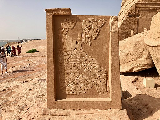 Carved Stone, The Great Temple of Ramses II, Abu Simbel, AG, EGY (48017124696)