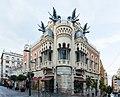 Casa de los Dragones, Ceuta, España, 2015-12-10, DD 56.JPG
