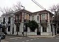Casas en Barrio La Nave, Caballito, Buenos Aires 05.jpg