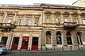 Case vechi pe Moșilor.jpg