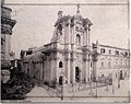Cattedrale di Siracusa, edizioni Brogi.jpg