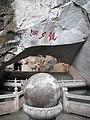 Changyudongtian Guanxi Cave.jpg